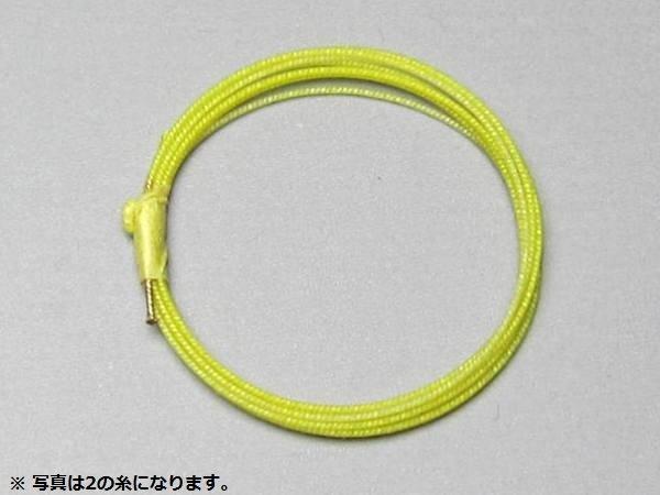 画像2: 胡弓用糸