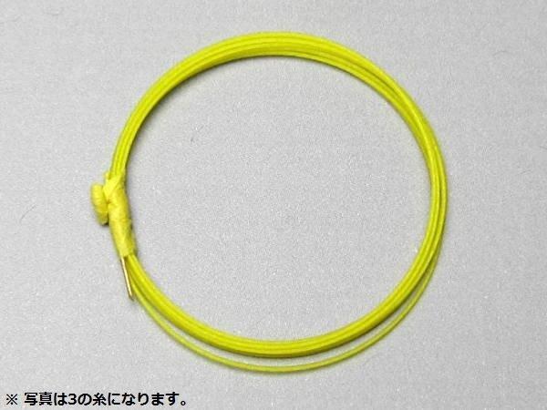 画像3: 胡弓用糸